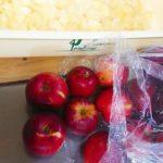 館山りんごアップルパイ